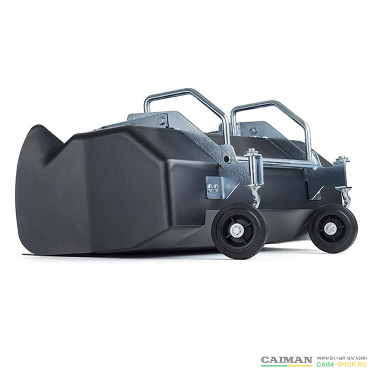 Контейнер для сбора мусора Caiman для SM700 / SM700W