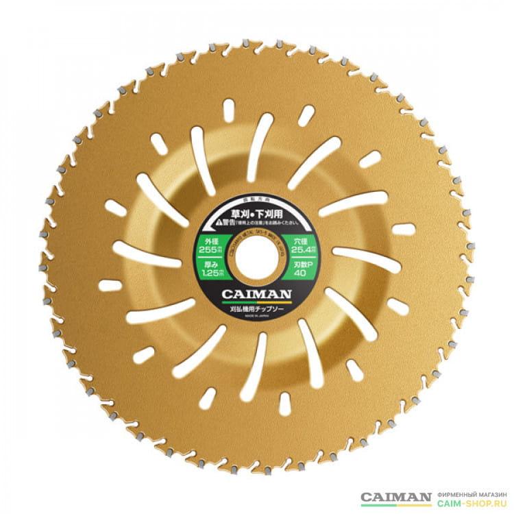 Диск с функцией отброса травы Caiman Yellow Shark 230/25,4/36Р