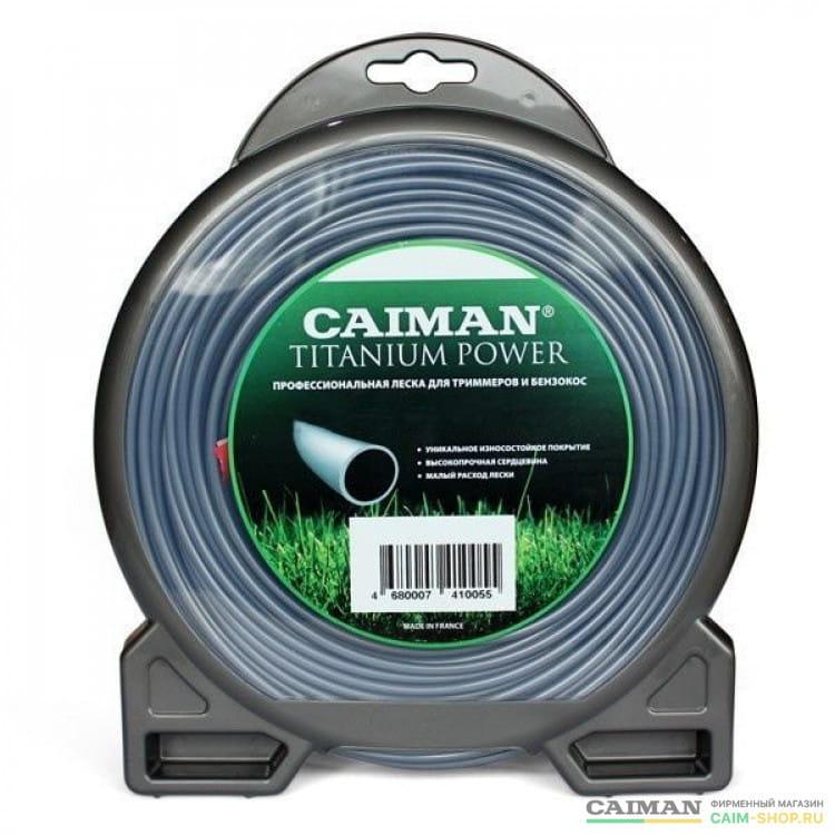 Pro 2.5 мм 243 м DI047 в фирменном магазине Caiman