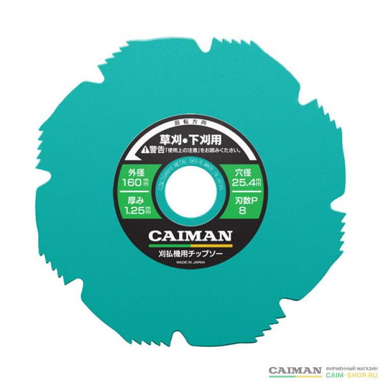 Octagon 160/25,4/1,25 0330C в фирменном магазине Caiman