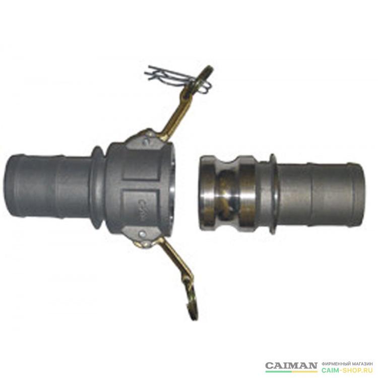 """Cam-Lock, d=100mm(4"""") CE-400 в фирменном магазине Caiman"""