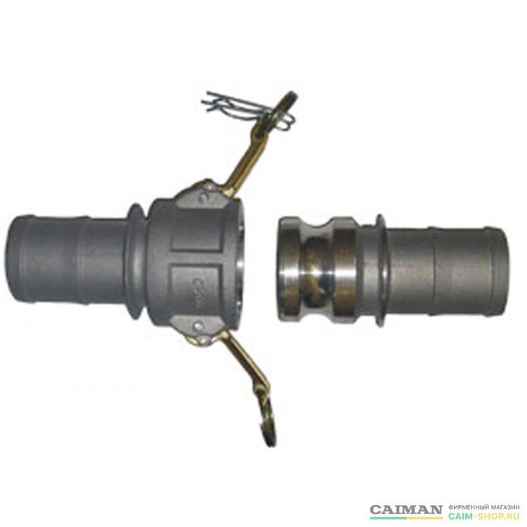 """Cam-Lock, d=50mm(2"""") CE-200 в фирменном магазине Caiman"""