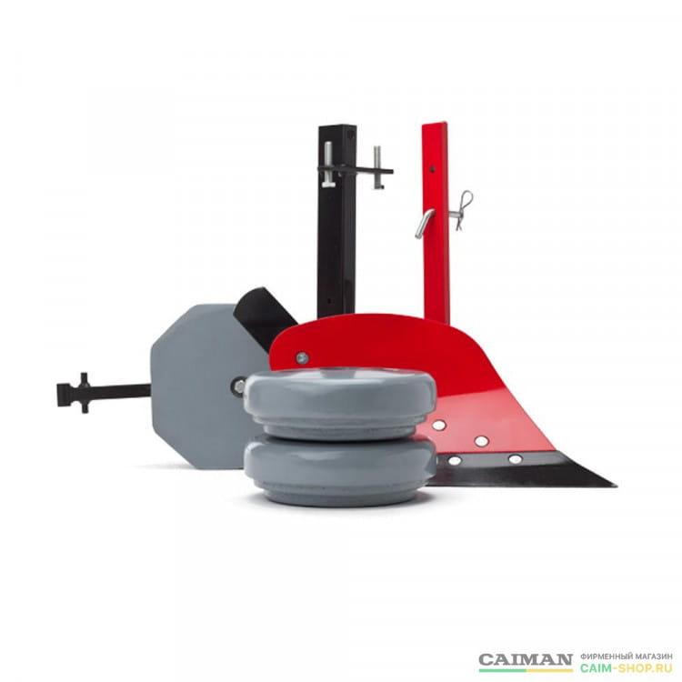 Комплект для вспашки Vario 8000020118 в фирменном магазине Caiman
