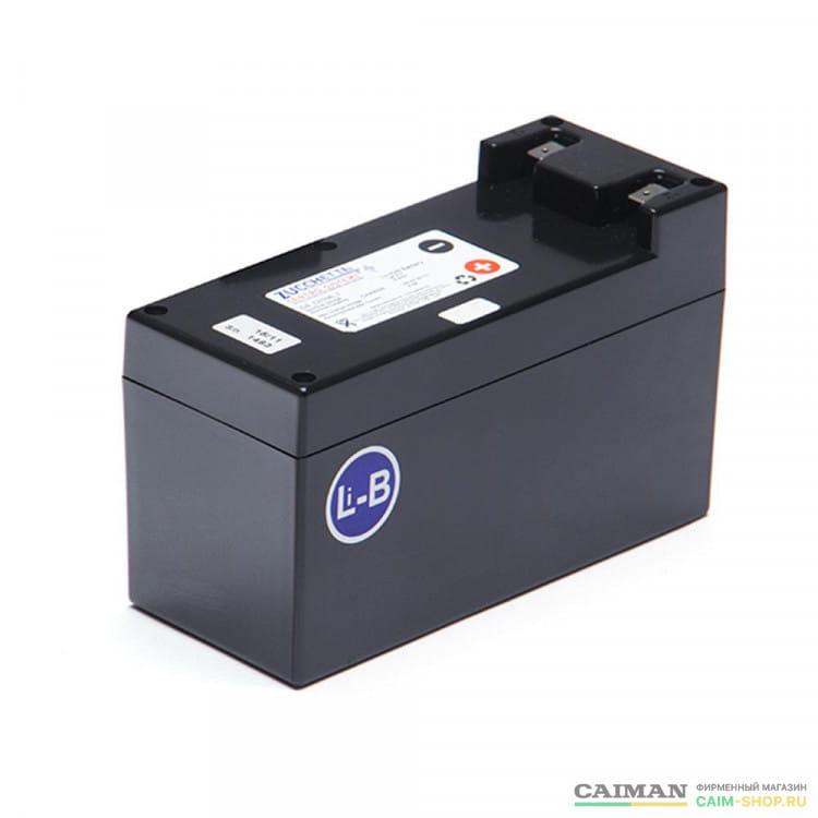 Аккумулятор Caiman для Ambrogio L50/ L200 (Quadrata)