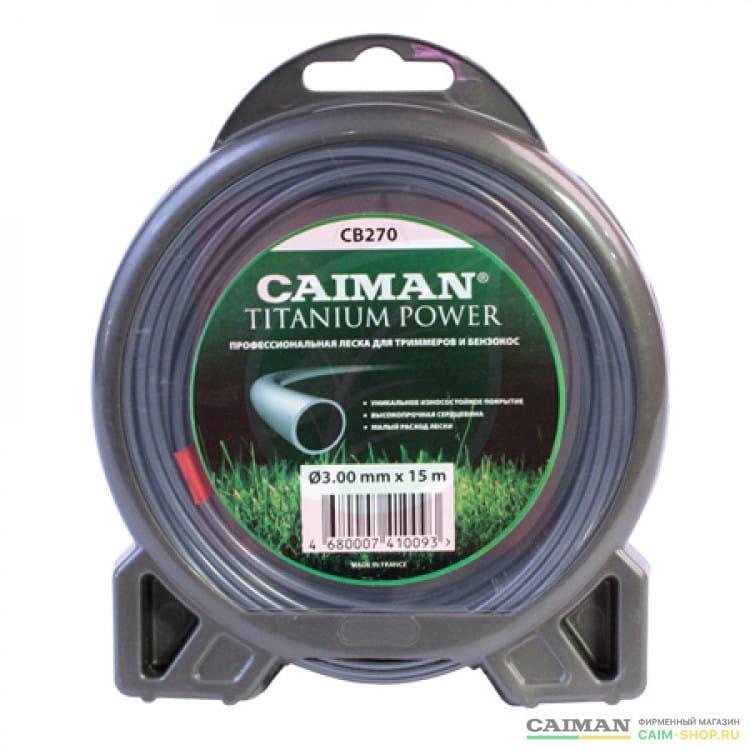 Pro 3 мм 56 м CB037 в фирменном магазине Caiman
