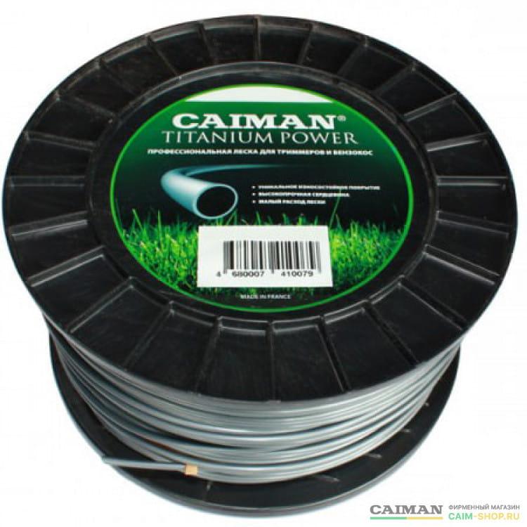 Pro 3 мм 169 м DI049 в фирменном магазине Caiman