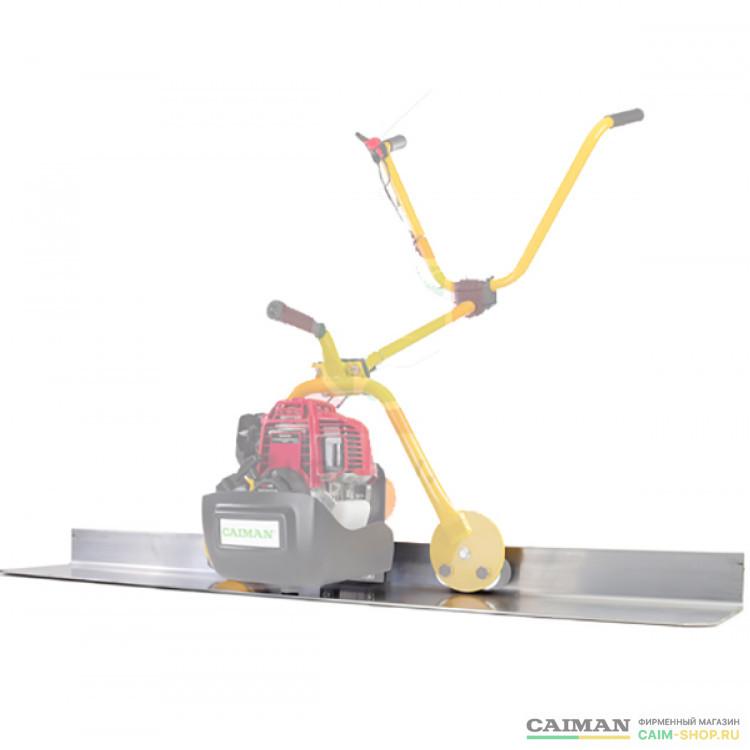 для виброрейки CSVH, длина 3 м CPRSV30 в фирменном магазине Caiman