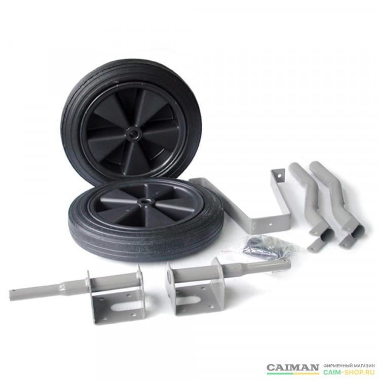 Набор транспортировочный Caiman для генератора 5010X, 6510X,5010 XL12, 6010XL12, 10500XL21, 12500XL21