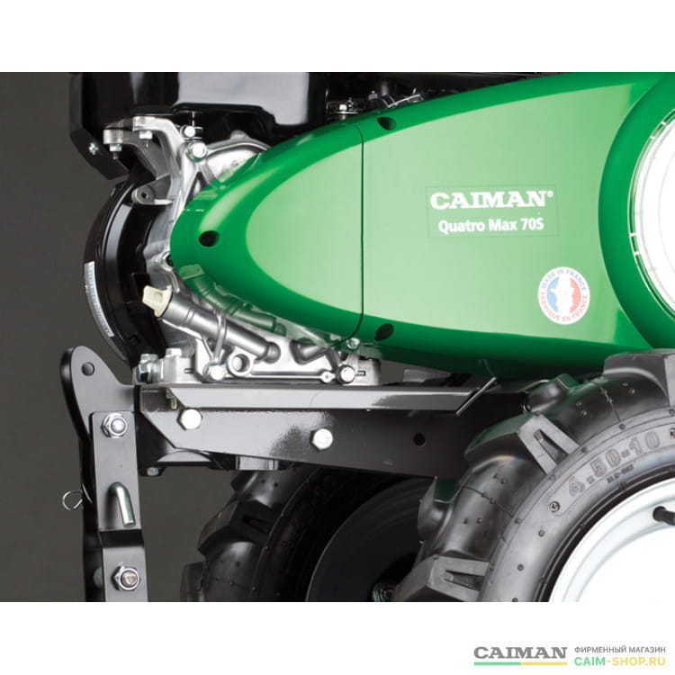 Мотоблок Caiman Quatro Max 70S Plow2 TWK+