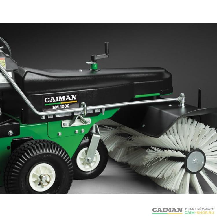 Подметальная машина Caiman SM 1000W