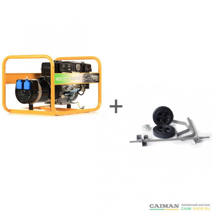 Expert 3010X, W10-54500-17 3010X, W10-54500-17 в фирменном магазине Caiman