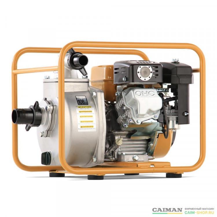 Бензиновая мотопомпа Caiman JET75EX