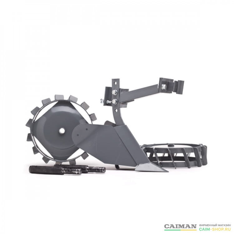 Комплект для вспашки Caiman Mini