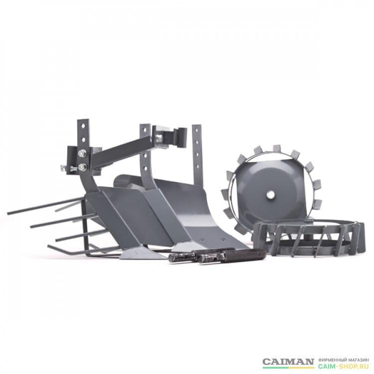 Комплект для вспашки Maxi R0025 в фирменном магазине Caiman