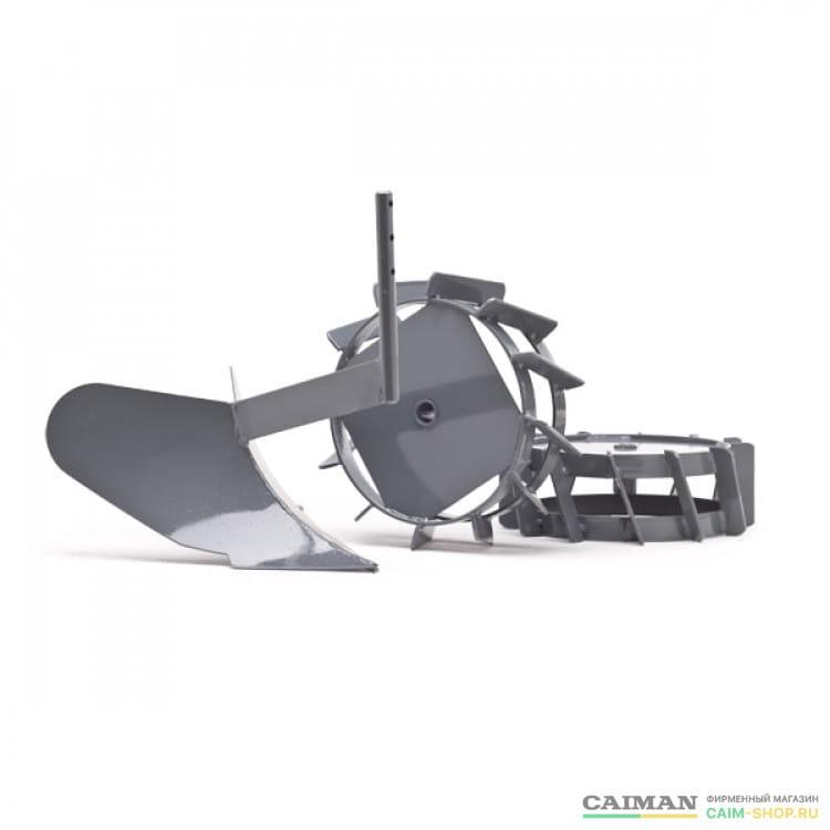 Комплект для вспашки R0058 в фирменном магазине Caiman