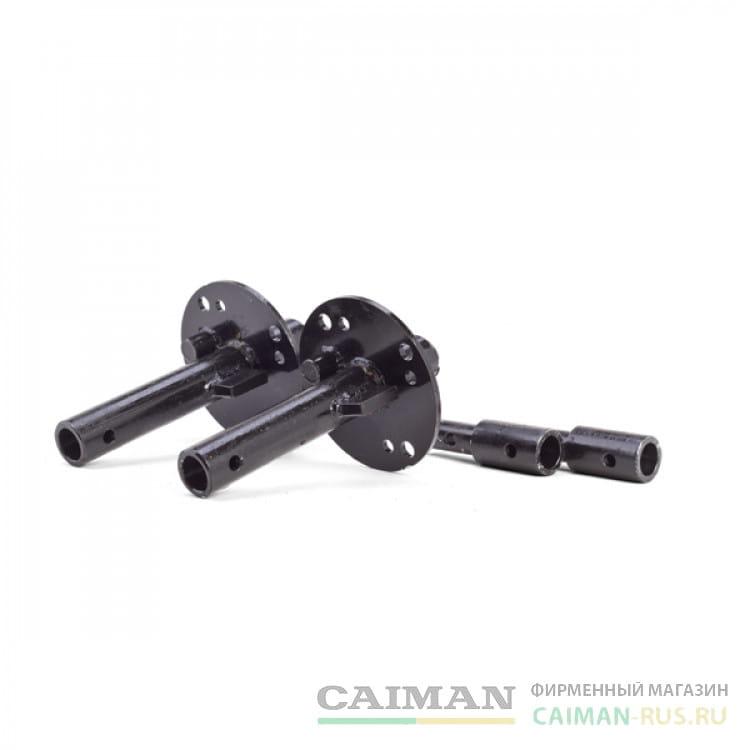 Дифференциалы с удлинителями колесной базы R0101 в фирменном магазине Caiman