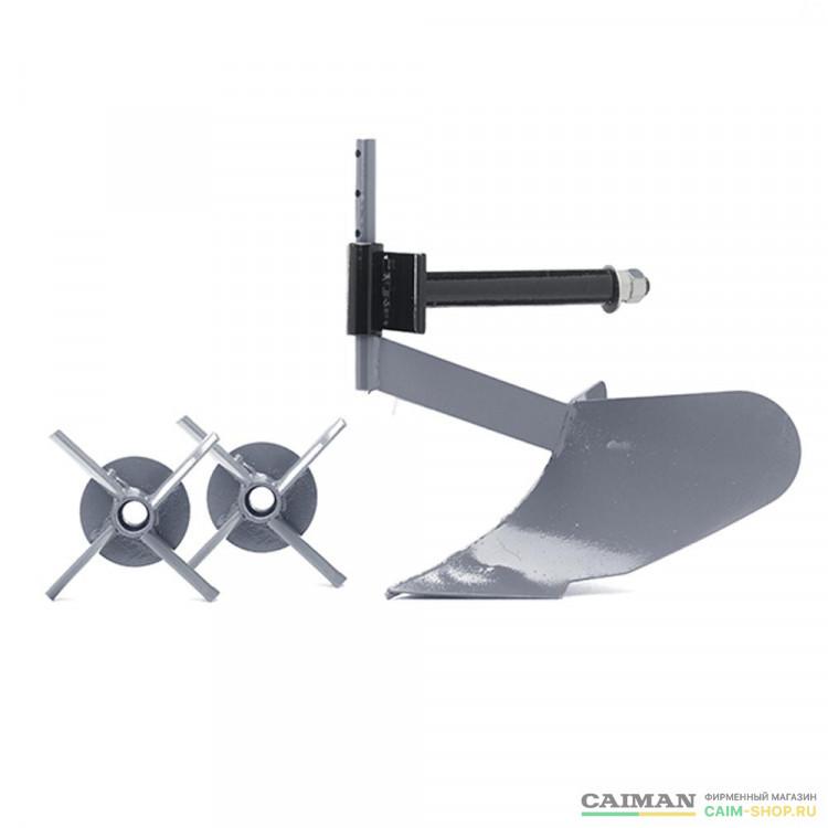 Комплект для вспашки Caiman  MB 87L Pubert